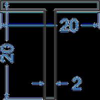 Алюминиевый тавр 20х20х2