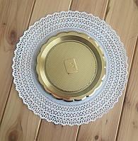 Піднос МІНІ МЕДОРО пластик, круглий золото, 15 см. 1/500