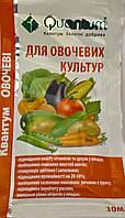 """Комплексне добриво """"Для овочевих культур"""", 30мл./ Комплексное удобрение """"Для овощных культур"""""""