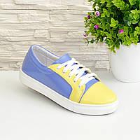 Женские туфли на утолщенной плоской подошве, натуральная кожа желтого и голубого цвета.