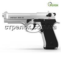 Пистолет стартовый Retay Mod 92 Chrome