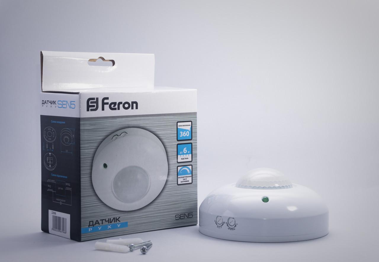 Датчик движения Feron SEN5