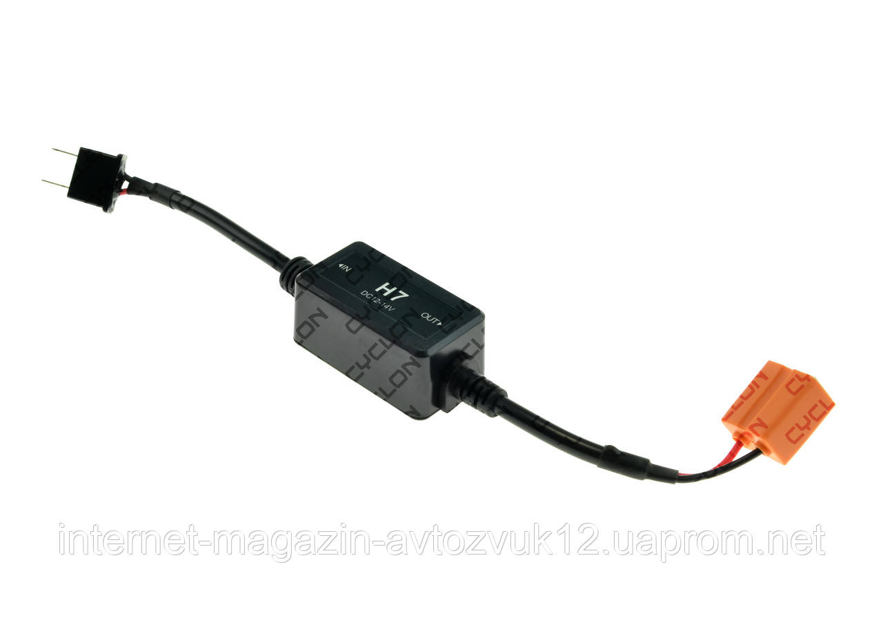 CN-1 LED CAN H7