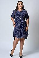 Синие женское платье - рубашка . Размеры 54-60.