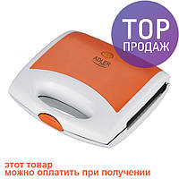 Вафельница Adler AD 3021 Orange