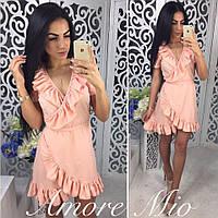 Платье Женское  Ткань- летняя костюмка