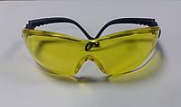 Очки защитные (тактичсекие)