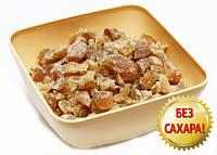 Цукаты из топинамбура 250 гр