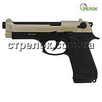 Пистолет стартовый Retay Mod 92 black-satin, фото 1