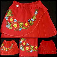 """Детская юбка с вышивкой """"Шипшинка"""", рост 116-146 см., 200/165 (цена за 1 шт. + 35 гр.)"""