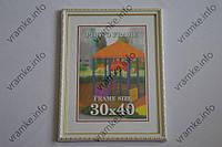 Рамка багетная 30x40 №10