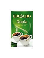 Кофе молотый Eduscho Dupla 250гр