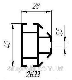 Полукруглый профиль для торгового (T2633) 40 x 28