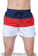 Мужские пляжные шорты GANT 2017-27 тёмно-синие