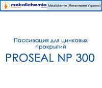 Средство для пассивации цинковых покрытий  PROSEAL NP 300
