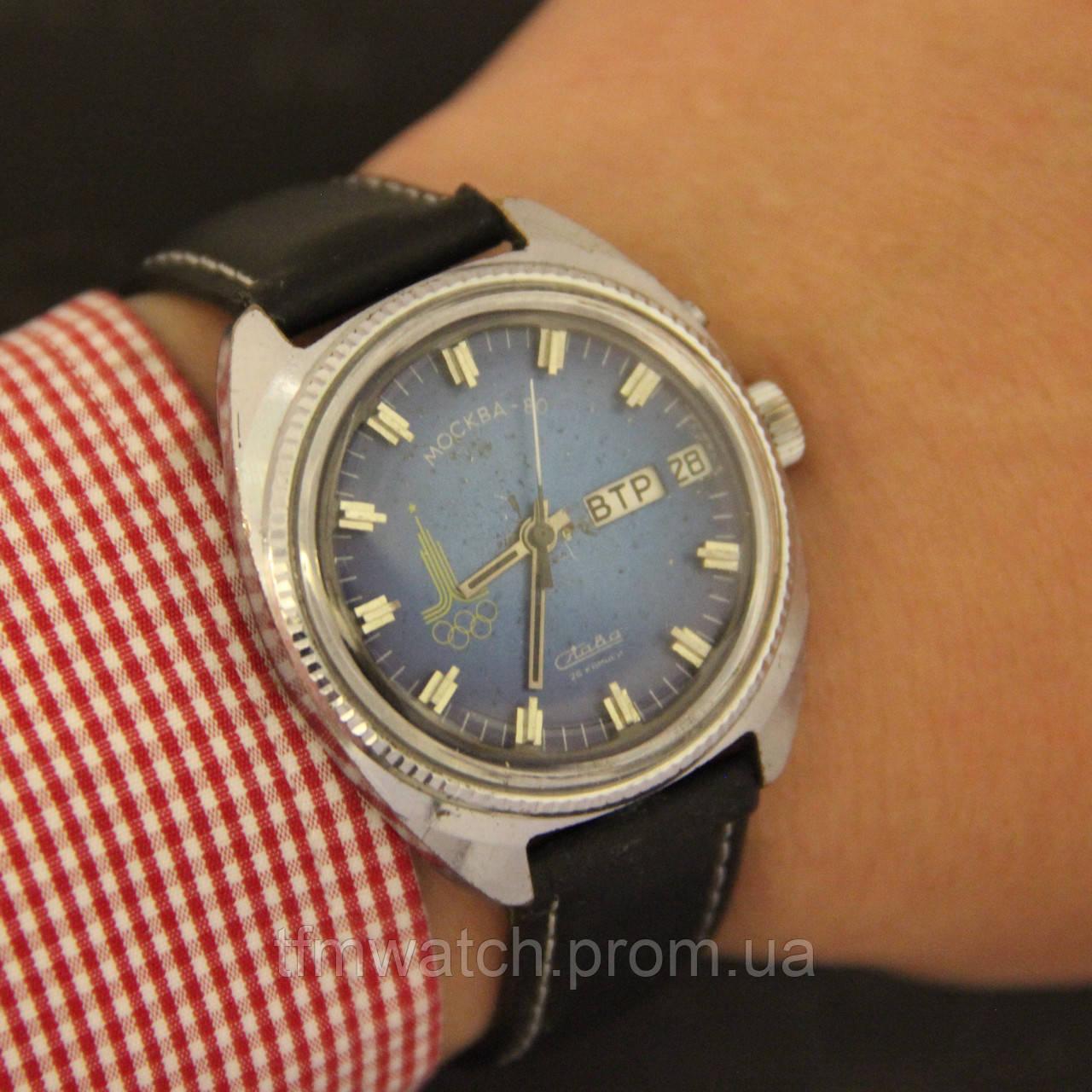 Часы олимпийские ссср купить купим часы ссср