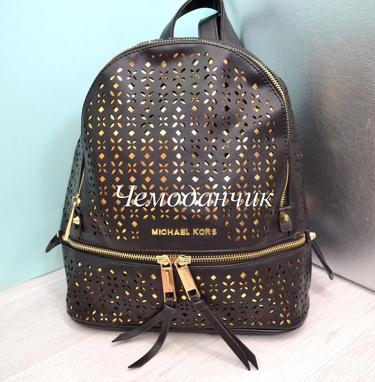 ba7cf974737b Рюкзак MICHAEL KORS Майкл Корс перфорация в цветах - ЧЕМОДАНЧИК - самые  красивые сумочки по самой