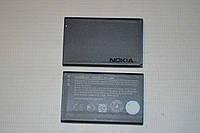Оригинальный аккумулятор BL-4UL для Nokia 225 Dual SIM
