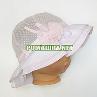 Детская панамка для девочки  р. 48 ТМ Мамина мода 3682 Розовый