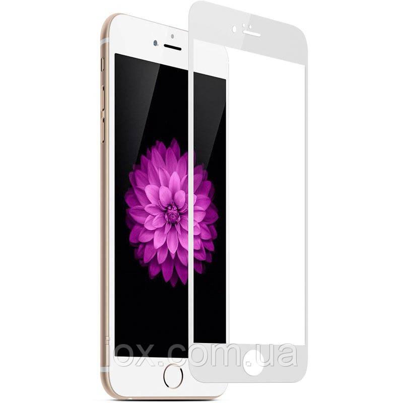 Защитное стекло FULL SCREEN в упаковке для iPhone 7 глянец (белый)