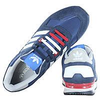 Adidas originals ZX 700M