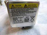 Лампа D1S od-35w Xenon  Новая Оригинальная