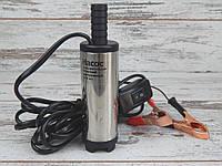 Насос для перекачки топлива ДК D38 5А41-24V 30 л/минута