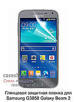 Глянцевая защитная пленка для Samsung G3858Galaxy Beam 2