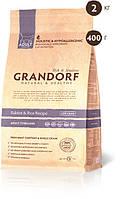 Grandorf Rabbit & Rice ADULT STERILIZED 37/12 - кролик для стерилизованных кошек 0,4кг