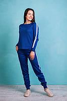 Синий стильный молодежный костюм