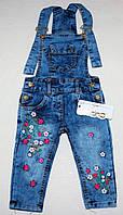 Модный джинсовый комбинезон (Цветочки) 8-9,9-10,10-11,11-12,12-13 лет