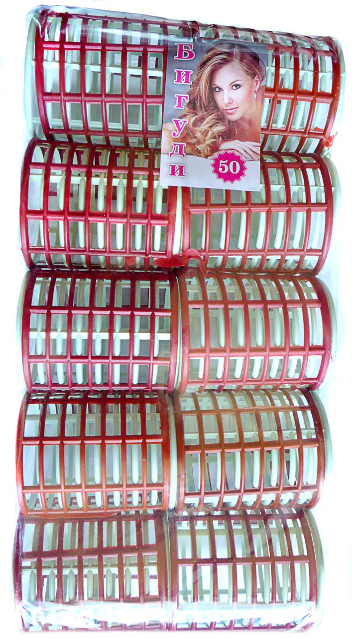 Пластмассовые бигуди с крышечкой, 10 шт., (60 мм/50 мм)