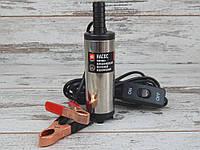 Насос для перекачки топлива ДК D38 5А41-12V 30 л/минута