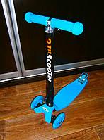 Самокат Scooter со светящимися колесами синий