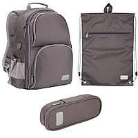 Школьный набор для мальчика Рюкзак, сумка для обуви, пенал Kite Smart 702-4