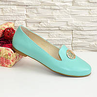 Женские кожаные туфли-мокасины на низком ходу. Цвет мятный.