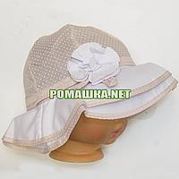 Детская панамка для девочки  р. 48 ТМ Мамина мода 3682 Розовый А