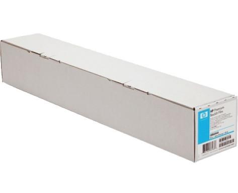 Плівка самоклеюча HP Premium Backlit Film (Q8684AE)