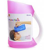 Мягкий кувшин-ополаскиватель для мытья волос розовый  Munchkin