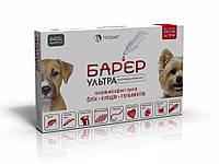 Барьер-Ультра капли для собак до 5 кг от блох, клещей и гельминтов 0,5 мл 1 пипетка