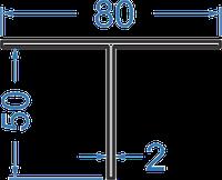 Алюминиевый тавр 80x50x2