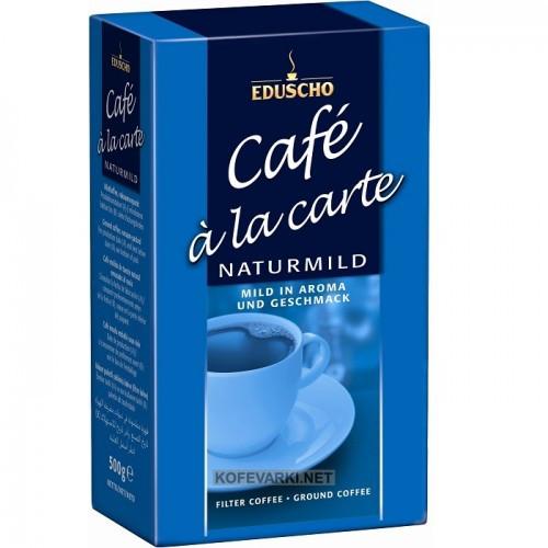 Кофе молотый Eduscho Naturmild Classic 500гр