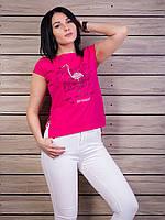 """Оригинальная молодежная футболка с прорезями на спине и принтом """"фламинго"""""""