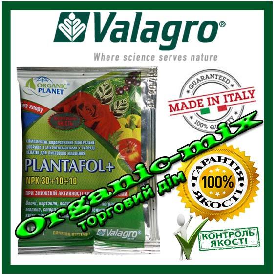 """Удобрение, стимулятор роста Plantafol 30.10.10 (25г) ТМ """"Valagro"""" Original с хелатными микроэл."""