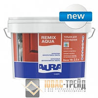 TM Aura Luxpro Remix Aqua TR - акриловая декоративная эмаль (ТМ Аура Люкспро Ремикс Аква ТР), 2.5 л.