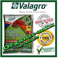 """Удобрение, Плантафол Plantafol 20.20.20 (25г) ТМ """"Valagro"""" Original с хелатными микроэлемент."""