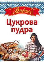 """Сахарная пудра 90г """"Впрок"""""""