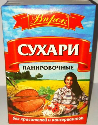 """Сухари панировочные 170г """"Впрок"""""""