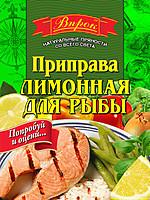 """Приправа Лимонная для рыбы 30г """"Впрок"""""""