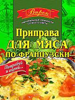 """Приправа для Мяса по-французски 30г """"Впрок"""""""